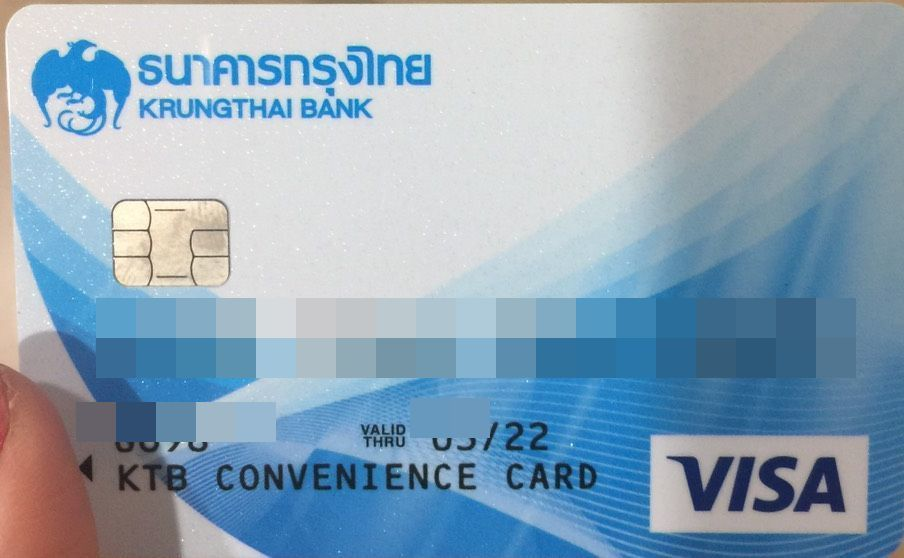 タイのクルンタイ銀行の口座開設...